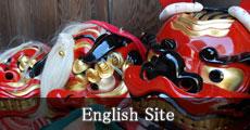 EnglishSite